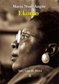 ekomo-2007