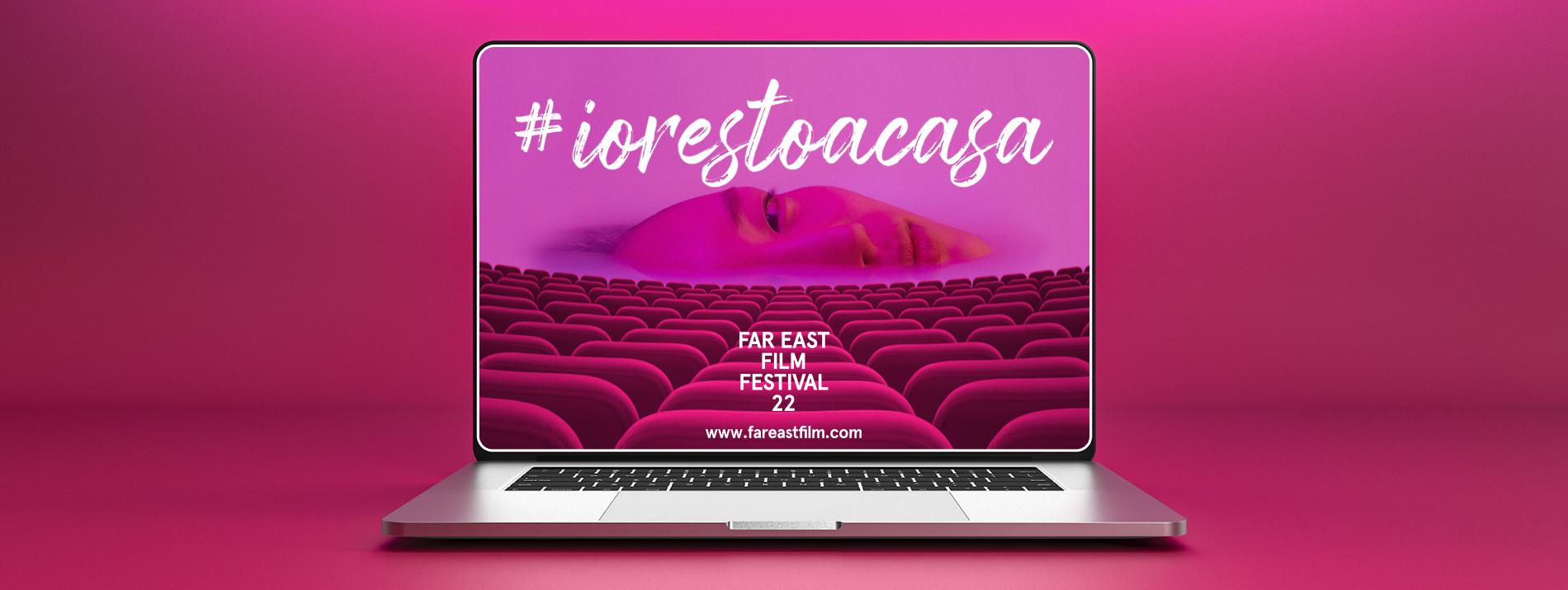 mymovies-iorestoacasa