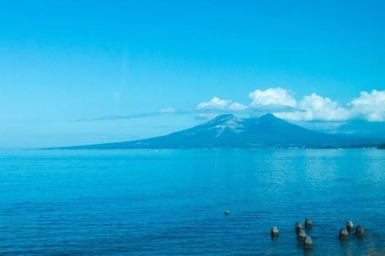 Komagatake, dormant volcano in southern Hokkaido.