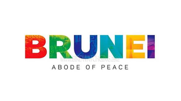 Brunei Tourism Abode of Peace Logo