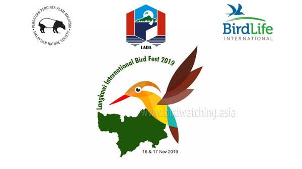 Langkawi International Bird Fest 2019