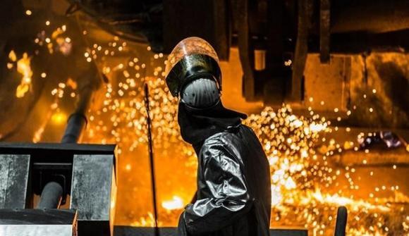 Metal Sanayii