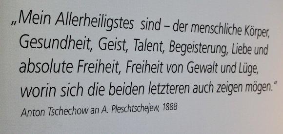 2019_Freiburg (92)