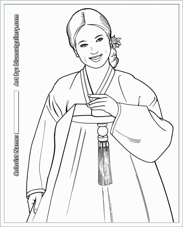Hamilton Coloring Pages The Hamilton Coloring Book Act One Lovely Free Coloring Pages