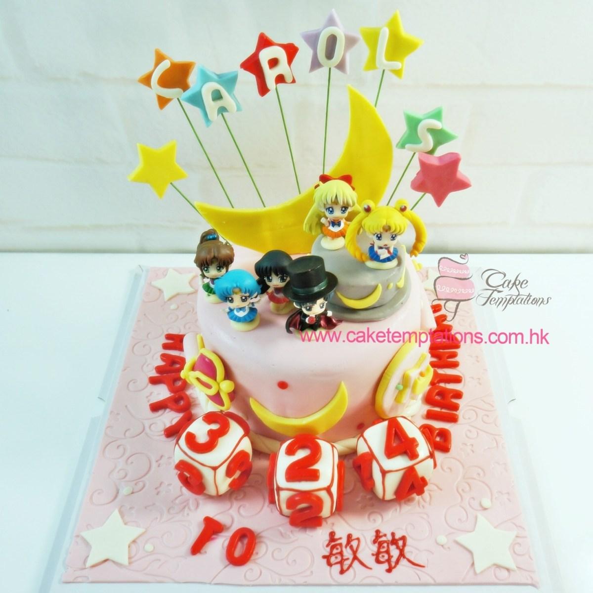 Excellent Mini Birthday Cake Sailor Moon Mini Birthday Cake Birijus Com Personalised Birthday Cards Paralily Jamesorg
