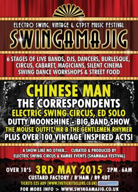 Swingamajig-2015-Poster-280x389