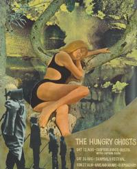 THE GALLERY: The Hungry Ghosts @ Centrala 22.07.17 / August tour poster