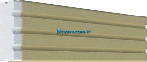 BİR-TS 03