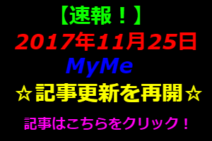 MyMe