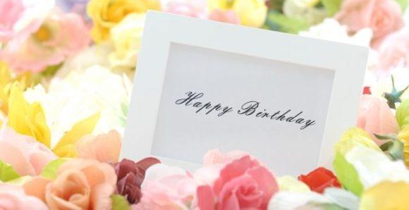 birthday-Celebrity