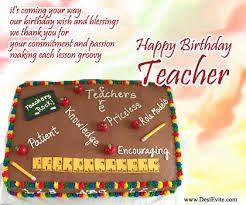Happy Birthday Wishes For Teachers Birthday Wishes Zone