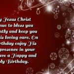 Christian Birthday Wishes And Greetings