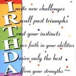 Most Inspirational Happy Birthday Wishes