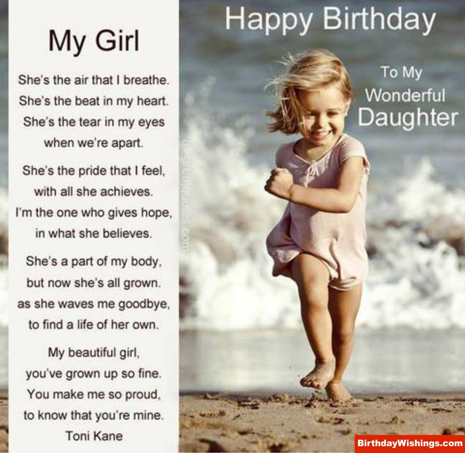 Wonderful Daughter Birthday Poem Poem For Daughter