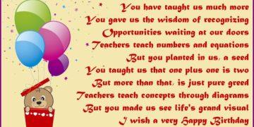 Beloved Teacher Birthday Poem