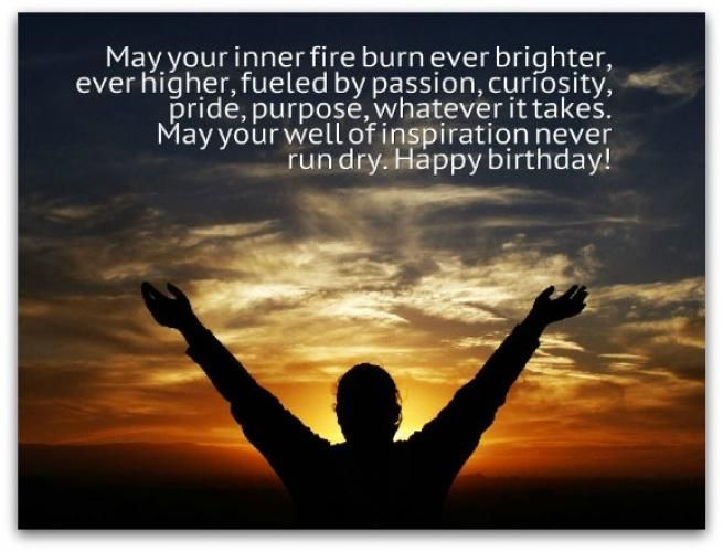 Inspirational Birthday Wishes Messages BirthdayWishings – Inspirational Birthday Card
