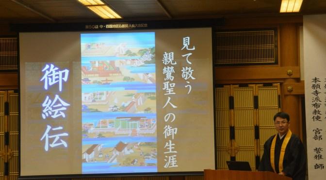 2月13日「仏教教養講座」開講します!!