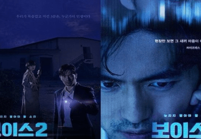 Watch and Download Korean Voice Drama 2 for Free