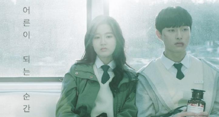 Seventeen Years Old Condition Drama Korean