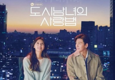 Watch and Synopsis of Korean Drama Lovestruck in the City Eps 1