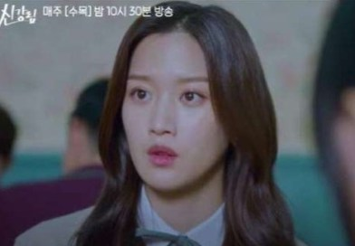 Synopsis and Watch Korean Drama True Beauty Eps 12: Ju Kyung's Real Face Revealed!