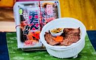 仙台駅「極選 炭火焼き牛たん弁当」