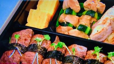 日本橋 日山「肉三昧 お花見弁当」
