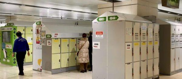 東京駅のロッカー