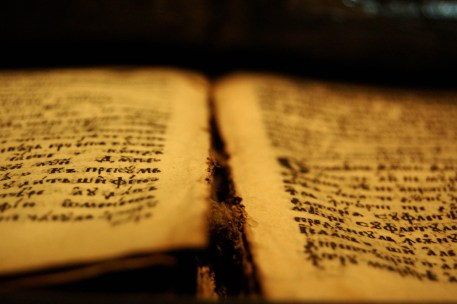 Ineranta Bibliei este imperial de importantă