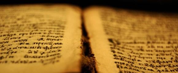 ineranta Bibliei