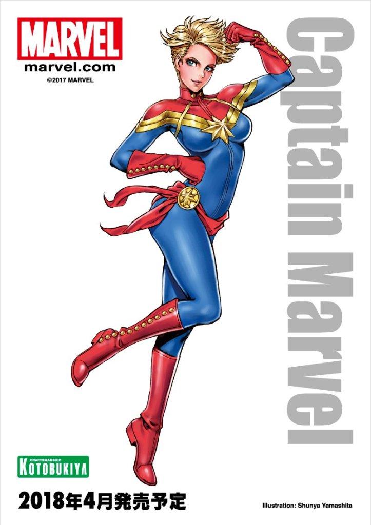 Captain Marvel Bishoujo Illustration Shunya Yamashita Kotobukiya