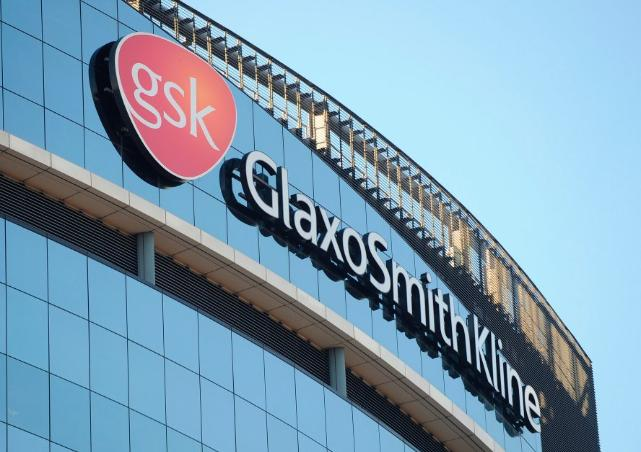Tunjukan Komitmen Serius , Glaxo Smith Kline Investasi Rp69 Miliar ke Indonesia