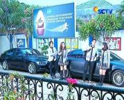 Foto Pemain GGS Returns Episode 20-1