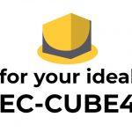 EC CUBE4が正式リリースされたので早速インストール