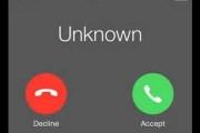 नदीमा बस खस्दा  १२ को मृत्यु