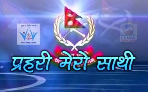 निगमको लापरवाहीका कारण दशैँमा पेट्रोल पम्पमा लाइन