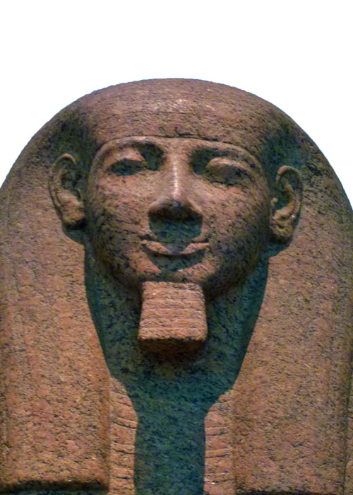 British Museum, Egytian