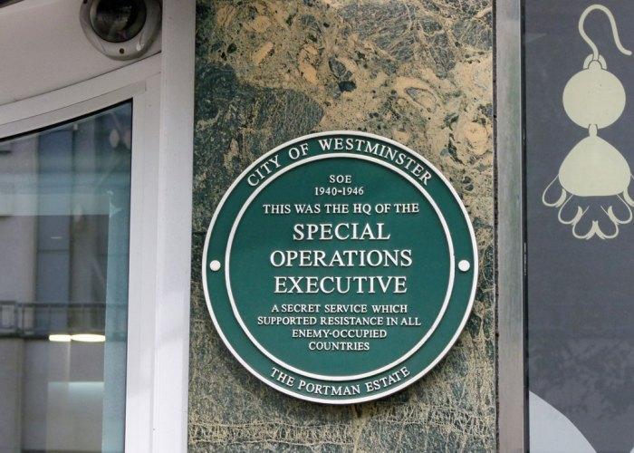 SOE, Baker Street