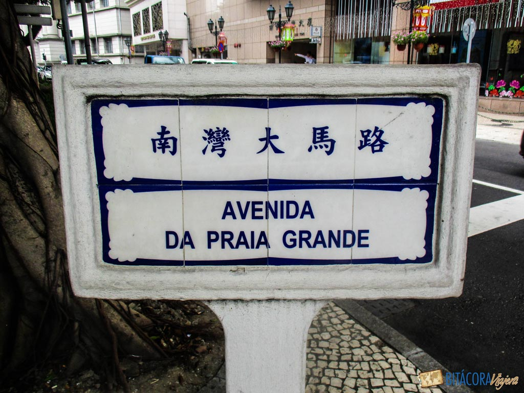 carteles en portugues macao