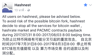 hashnest_notify