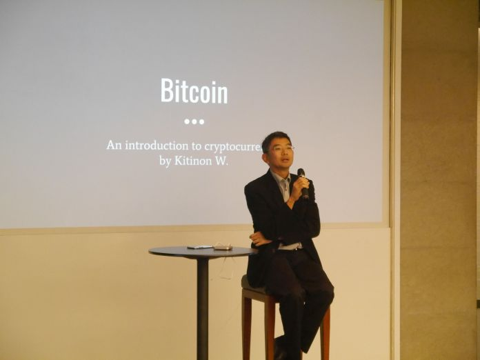EO Thailand_K.Kittinont_Bitcoin