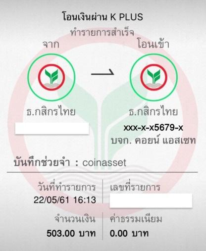 S__74866691.jpg