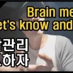 [18년8월12일] [역토시]님과 함께 . #비트코인 #암호화폐 #Bitcoin #Bitcoin korea #Cryptocurrency #比特币#加密货币 #ビットコイン #暗号通貨