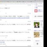 仮想通貨リアルタイム情報 ビットコイン1億円へ、ADA(エイダ)、XRP(リップル)1万円に?ノアコインは?