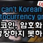 [18년12월12일] #비트코인 #암호화폐 #블록체인 #4차산업혁명 #bitcoin #bitcoin korea #比特币 #ビットコイン