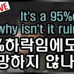 [18년12월3일] #비트코인 #암호화폐 #블록체인 #4차산업혁명 #bitcoin #bitcoin korea #比特币 #ビットコイン