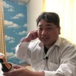 2018-12-8-01【仮想通貨王子】が、熊本県にお住いの方から、仮想通貨プレゼントを頂きました!ビットコイン、リップル、ノアコイン、ネム、カルダノADA、年末爆上げ!