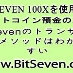 💸💸💸 ビットコインのニュース、ビットコイン相場、ビットコインの展望(夜) – 04/01/2019 💸💸💸