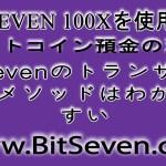 💸💸💸 ビットコインのニュース、ビットコイン相場、ビットコインの展望(朝) – 15/02/2019 💸💸💸