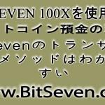 💸💸💸 ビットコインのニュース、ビットコイン相場、ビットコインの展望(午後)に – 25/02/2019💸💸💸